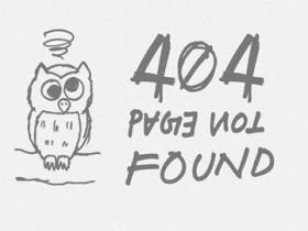 404页面提升搜索引擎友好度的技巧