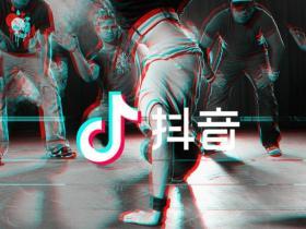 抖音热门歌曲202001,非常好听百听不厌,推荐给你