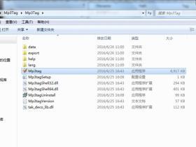 Mp3tag3.0.1批量修改信息和封面图片软件【绿色免费版下载】