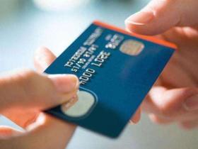 """信用卡的""""最低还款""""到底有多可怕"""