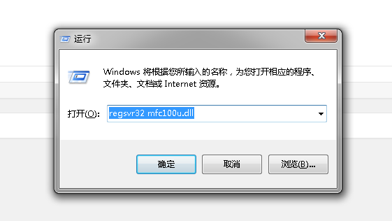 Adobe Fireworks安装时 mfc100u.dll丢失的解决方法
