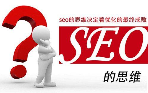 做seo网站推广赚钱6大方法