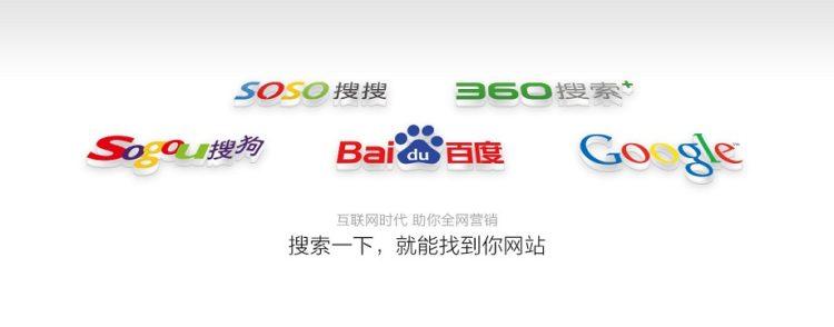 搭(da)建一個每周盈利的小(xiao)網站該(gai)如何優化呢?