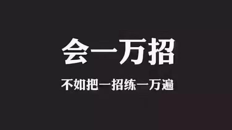 李飞SEO:互联网赚钱:简单,粗暴,有效!