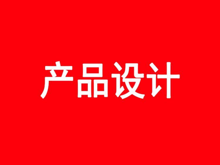李飞SEO:3招产品设计让顾客抢着购买