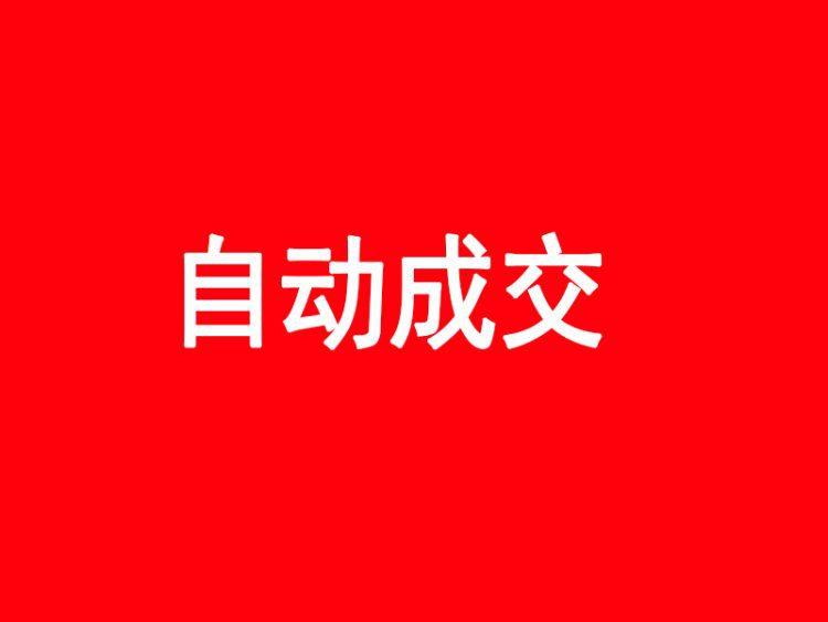 李飞SEO:怎样让客户快速成交的秘笈