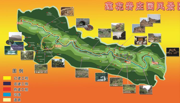 【团报】2020第二届晋中莲花岩山地半程马拉松赛