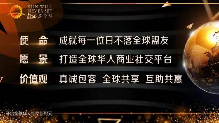 2021,日不落开启全球优秀华人社交元年