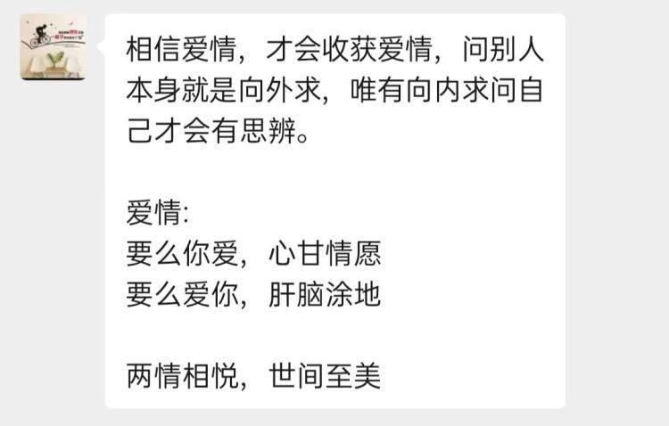 日不落全球,郭郭:每个视频号都被张小龙关注,她做对了什么?